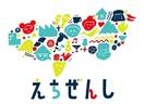 多文化交流フェス作ろう 越前市国際交流協 31日…