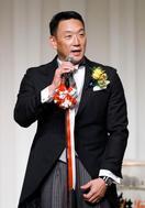 金本氏の殿堂入り祝う会開催