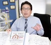 東日本大震災は防災パラダイムシフト