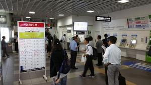 大雨の影響でダイヤの乱れを知らせる案内看板が出されたJR福井駅=4日午前