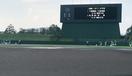 国体高校野球 大阪桐蔭戦は正午開始