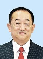 田村康夫氏