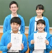 藤島A 北陸予選V 高校生英語ディベート 2年生4人 12月全国大会へ