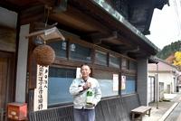 日本酒&鍋、大人のナイトツアー