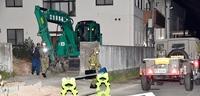 保育園隣接の空き家解体現場で手榴弾?を発見 福井県、自衛隊の不発弾処理隊が出動