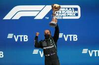 F1ハミルトンが通算100勝