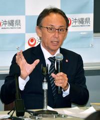 玉城知事「日米は沖縄と対話を」