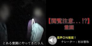 一足先に公式ツイッターで公開された厳選最恐動画(左)には裏バージョンもあり(右)(C)テレビ東京