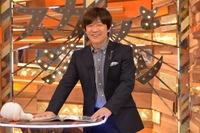 いきものがかり『スカッとジャパン』に新曲提供 吉岡聖恵「ドキドキ」