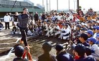 一流の技習い 球児上達 阪神・福留選手ら4人招く 越前市で教室 182人、目を輝かせ
