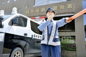 福井県警鯖江署交通課で活躍する元JETSメンバーの河合菜摘巡査=同署