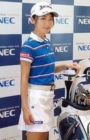 ゴルフ安田、NECと所属契約