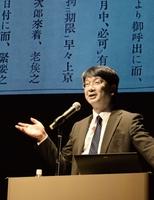 「龍馬は新国家の中枢に春嶽を、と考えていたのでは」と話す宮川上席研究員=7月15日、福井県福井市の響のホール