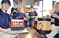 「椀チーム」で職人支援 コロナ苦境、鯖江・河和田の漆器 地域おこし協力隊石井さん 販売サイト立ち上げ