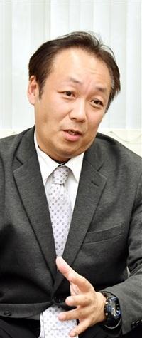 原子力にまつわるお金 透明化から始めるべき 東洋大准教授・井上武史氏 関電金品受領_私はこう見る(2)