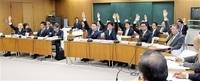 新ムゼウム費削除可決 12月補正敦賀市会予算常任委 運営計画を問題視 「身の丈」の着地点見えず