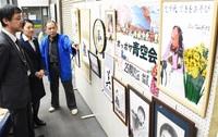 ボランティア団体 会員の絵や書披露 鯖江「青空会」25年で