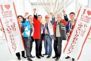 キャンペーンをPRする福井市内の大型商業施設の代表者ら