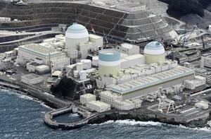情報 停電 四国 電力