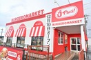 PLANTが直営バーガー店の路面店