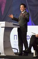 首相、ロとの平和条約締結へ意欲