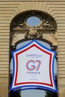 G7、リブラ規制対策で一致