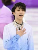 男子SPの演技を終え、胸に手を当てる羽生結弦=江陵(共同)
