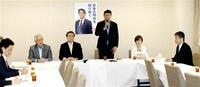 敦賀以西の国費増額、貸付料延長… 財源確保へ議論加速 自民PTが会合