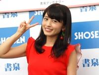 """声優・逢田梨香子、初写真集は""""120点""""の手応え「全力で気持ちを注いだ」"""