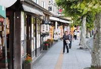 北海道地震、観光損失292億円