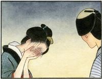 婿どの相逢席(109) 第五章 菱に片喰【16】 作・西條奈加