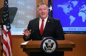 7日、米ワシントンで記者会見するポンペオ国務長官(ロイター=共同)