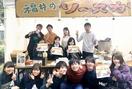 東京大学の学園祭でソースカツ店