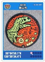 福井県勝山市が発行するマンホールカードの表