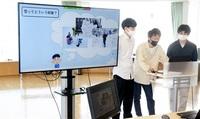 インターンシップ 県内企業が実践型に力 アフレル(福井)ビジネス計画構築、発表 TAYASU(福井)商品改良や商談同行
