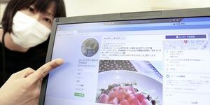 休校で家にいる子どもと昼食を作ってもらうと、給食の献立の作り方を紹介している福井市教委のフェイスブックのページ