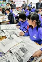 1964年の東京五輪について過去の新聞を調べる児童=21日、福井県勝山市村岡小