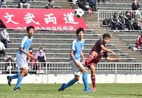 高校サッカー福井県大会4強が激突