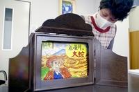 地元に残る大蛇退治の逸話、福井弁の紙芝居に 福井市日新公民館2年かけ制作