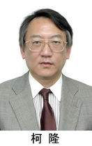 新型肺炎と世界経済の行方 静岡県立大特任教授 …
