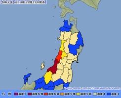 2019年6月18日午後10時22分にあった地震の各地の震度(気象庁HPより)