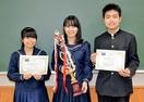 藤島高校が英語ディベート全国V