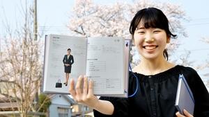 仁愛女子短大(福井県福井市)が就職活動を始めた学生に無料配布した「就活女子ノート」