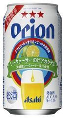 野村HD、オリオンビール買収へ