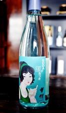 夏向けに炭酸割り専用の吟醸酒開発