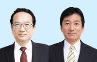 声張り奔走、審判待つ 敦賀市長選きょう投票