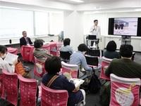 県内移住で支援、PR 県、セミナーで新制度説明 こちら東京