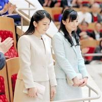 女性皇族に高まる期待 国際親善や被災地見舞い 国体閉会式は眞子さまに