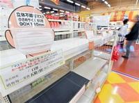 新型肺炎 マスク県内品薄 中国人客ら大量購入も
