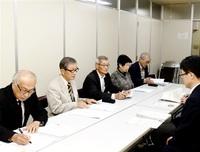 関電原発停止県に申し入れ 社民県連合